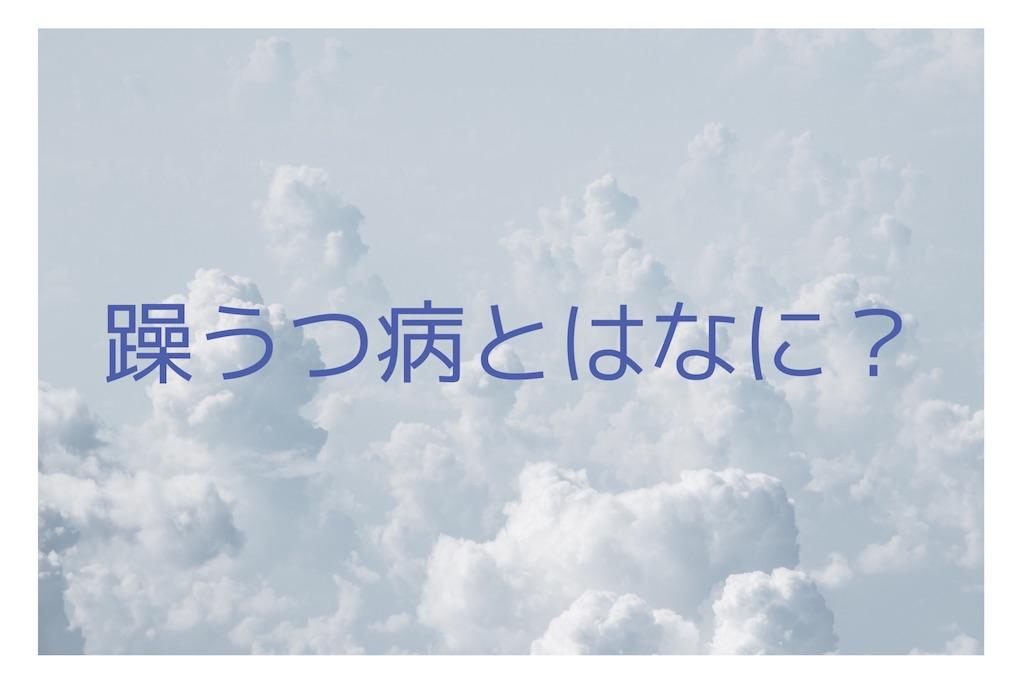 f:id:kinudo-fu:20211015143835j:plain