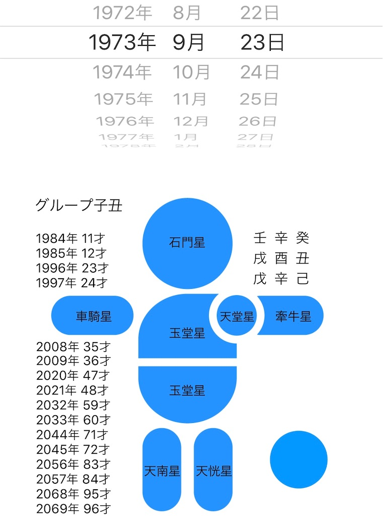 f:id:kinugyokutoan:20200129223943j:image