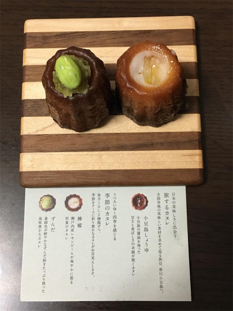 f:id:kinusaya00:20170517081557j:image