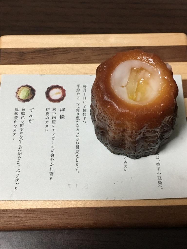 f:id:kinusaya00:20170517081750j:image