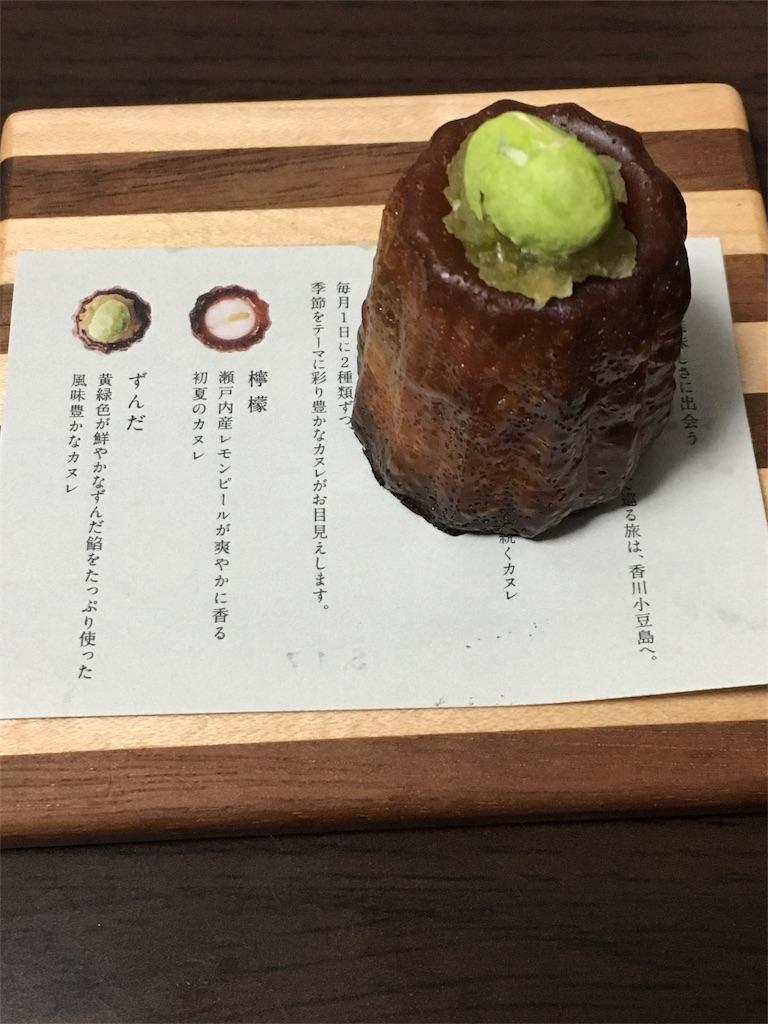 f:id:kinusaya00:20170517082036j:image