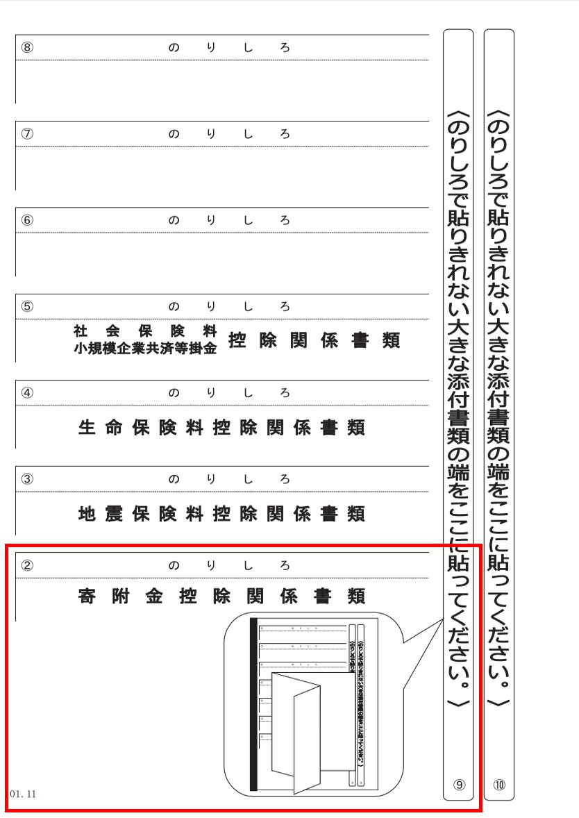 f:id:kinuse:20200203225727p:plain