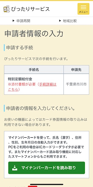 f:id:kinuse:20200503024041j:plain