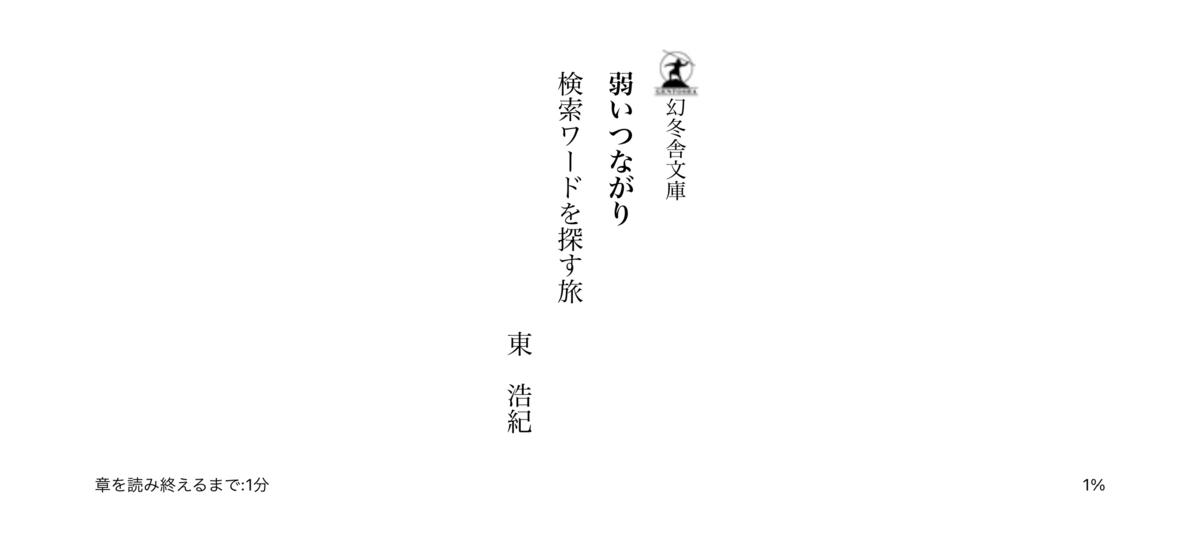f:id:kinuse:20210111154432p:plain