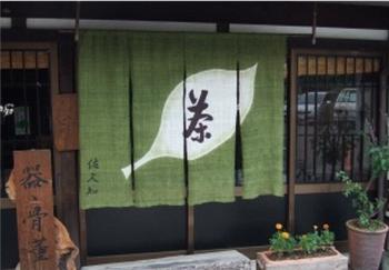 http://f.hatena.ne.jp/images/fotolife/k/kinut/20090308/20090308171448.jpg