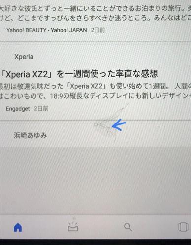 f:id:kinutomo0302:20180412090904j:plain