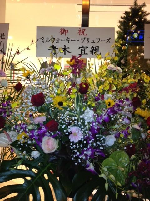 f:id:kinuya:20121203180349j:image