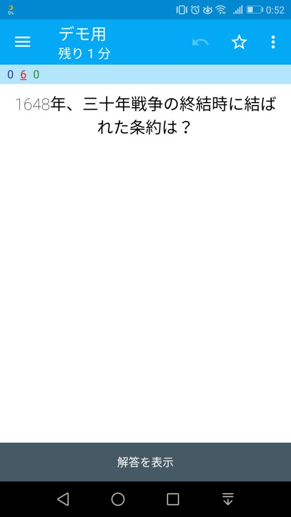 f:id:kinuya21510:20171031010015p:plain