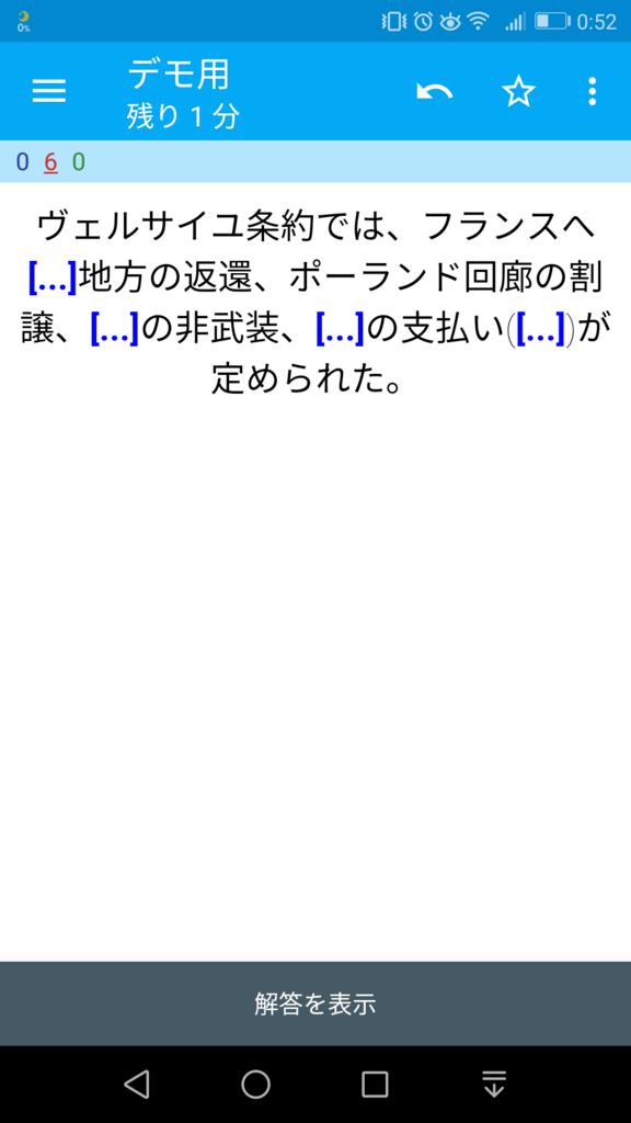 f:id:kinuya21510:20171031010038p:plain