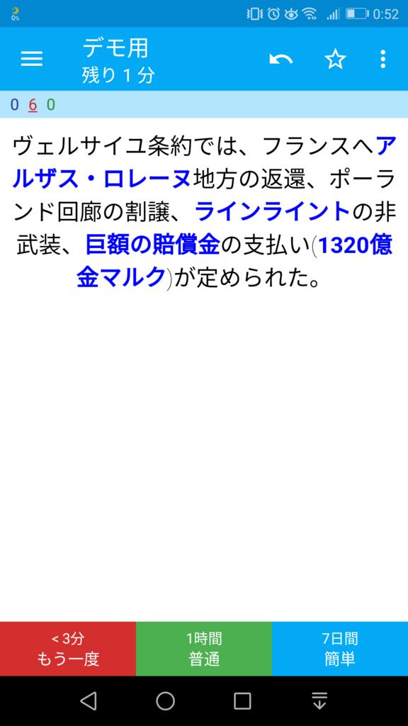 f:id:kinuya21510:20171031010045p:plain