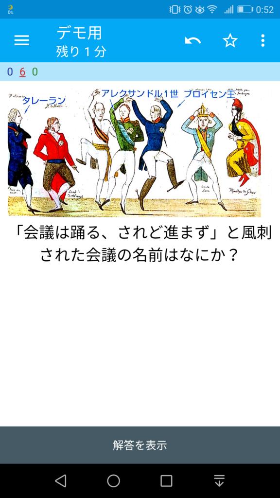 f:id:kinuya21510:20171031010103p:plain