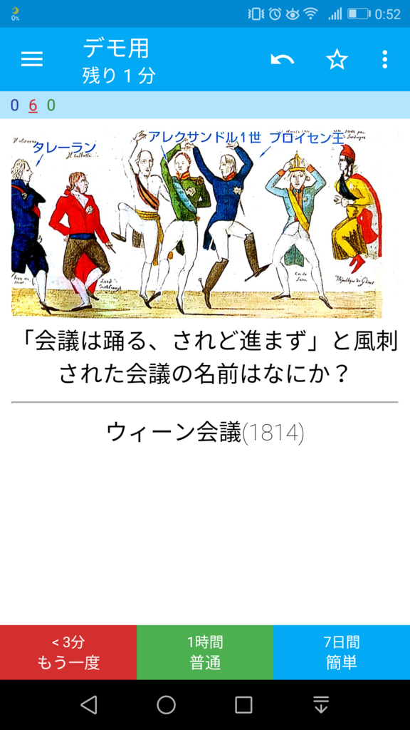 f:id:kinuya21510:20171031010230p:plain