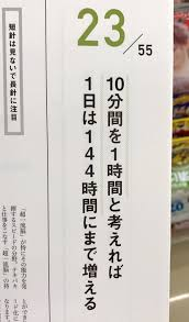 f:id:kinuya21510:20171106203426j:plain