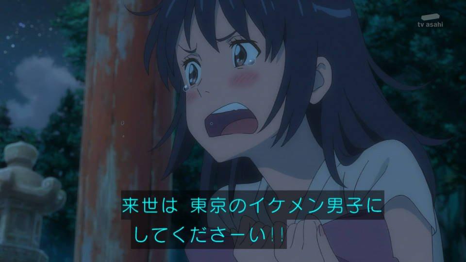 f:id:kinuya21510:20180115200031j:plain
