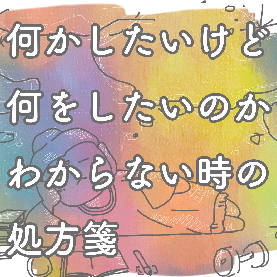 f:id:kinuyahiro:20190602235913j:plain