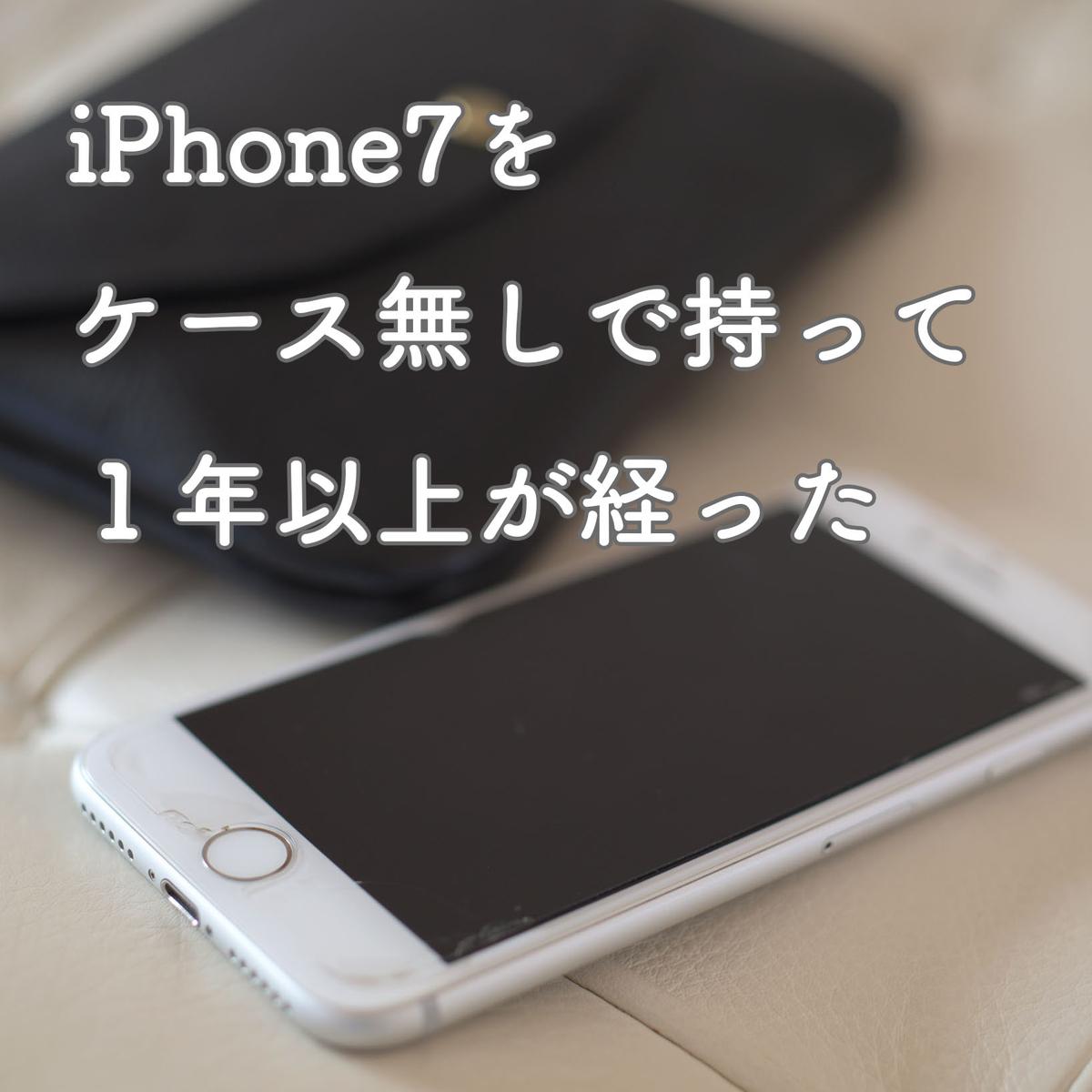 f:id:kinuyahiro:20190620134857j:plain