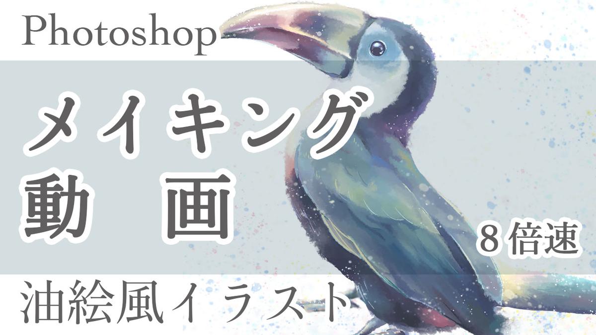 f:id:kinuyahiro:20200419232029j:plain