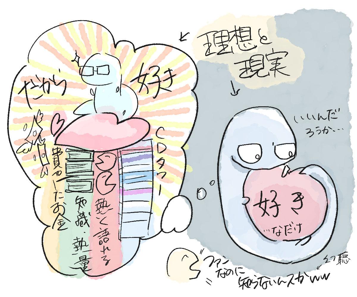 f:id:kinuyahiro:20200530140039j:plain