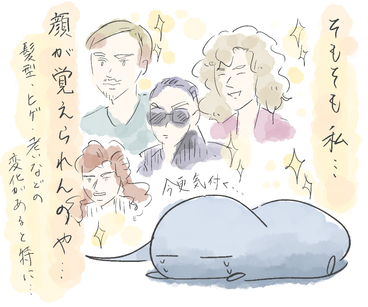 f:id:kinuyahiro:20200530153455j:plain