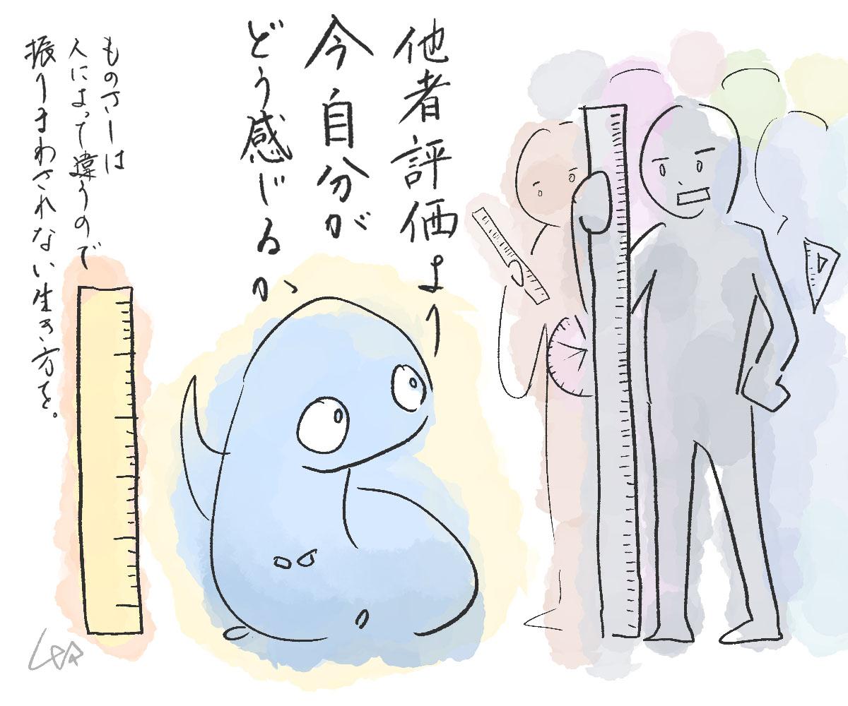 f:id:kinuyahiro:20200530164709j:plain