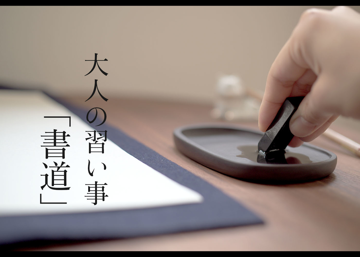 f:id:kinuyahiro:20200531225254j:plain