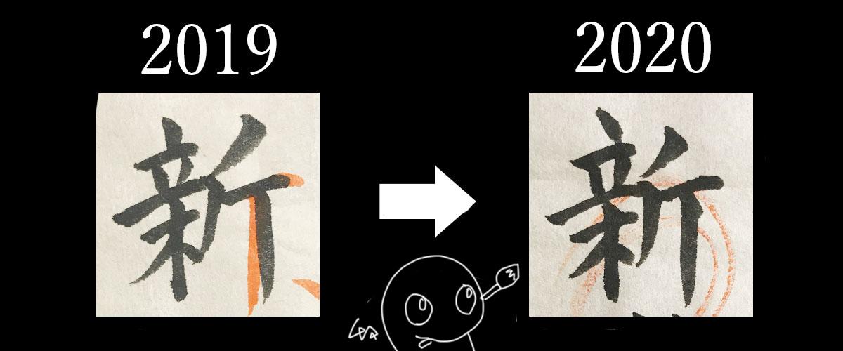 f:id:kinuyahiro:20200531225517j:plain