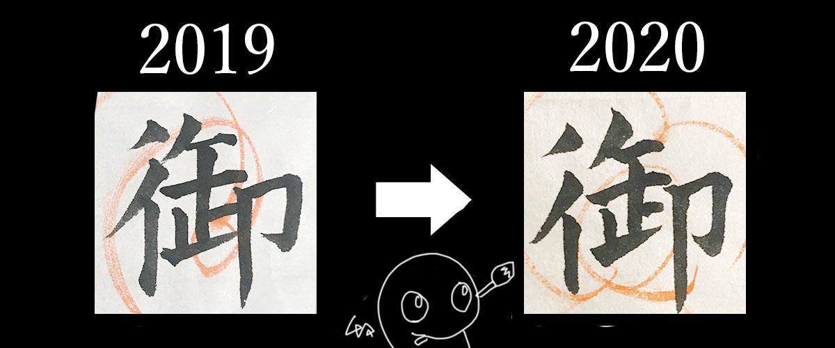 f:id:kinuyahiro:20200531225703j:plain