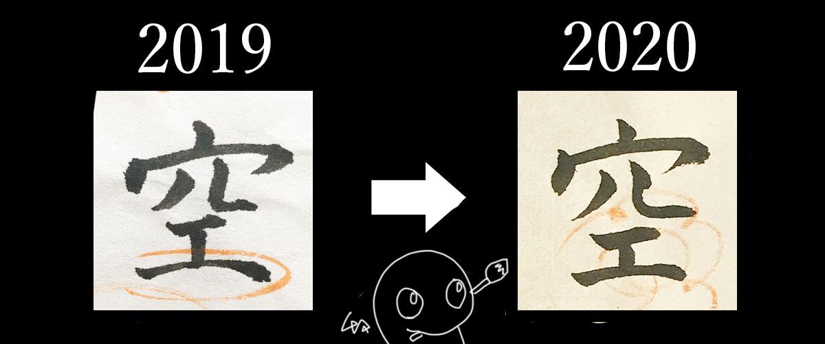 f:id:kinuyahiro:20200531225724j:plain