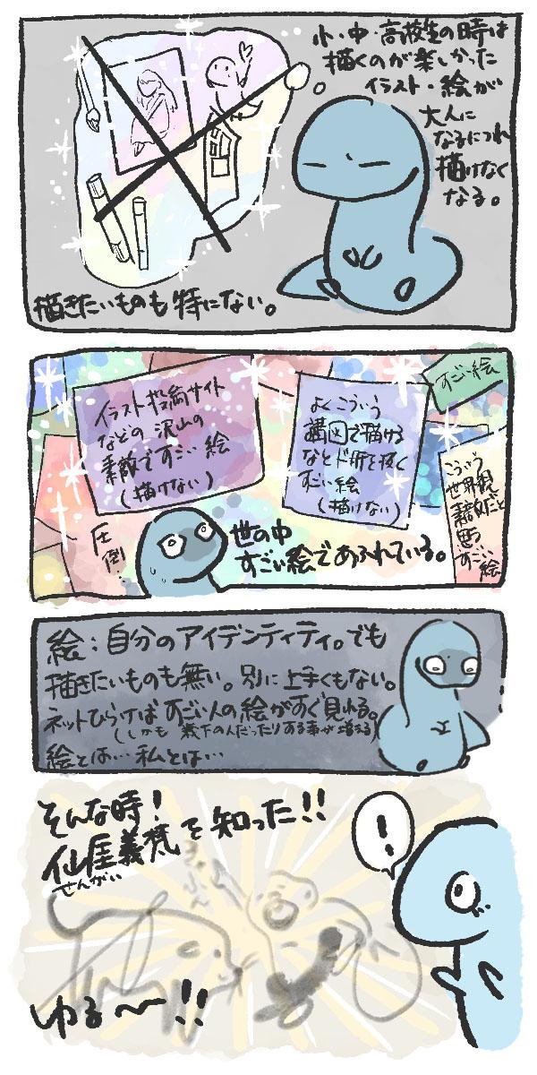 f:id:kinuyahiro:20200604224202j:plain