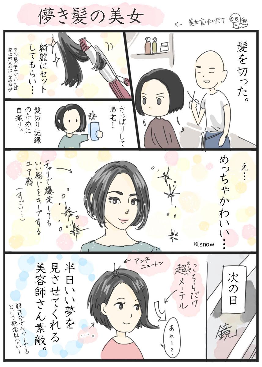 f:id:kinuyahiro:20200606222429j:plain