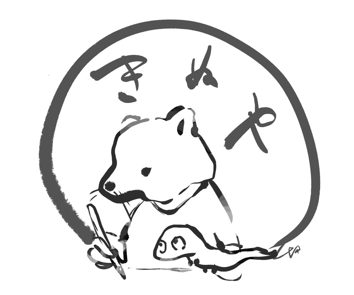 f:id:kinuyahiro:20200609232815j:plain