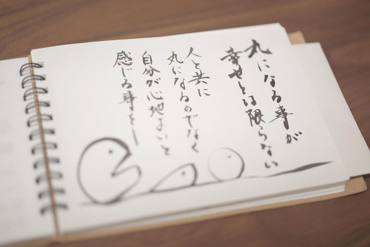 f:id:kinuyahiro:20200615230408j:plain