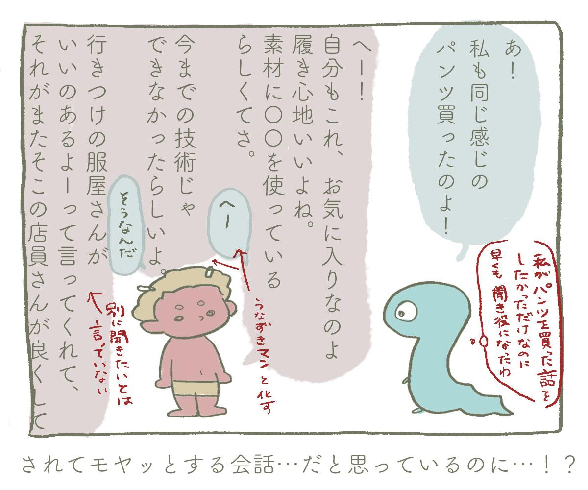 f:id:kinuyahiro:20200618001001j:plain