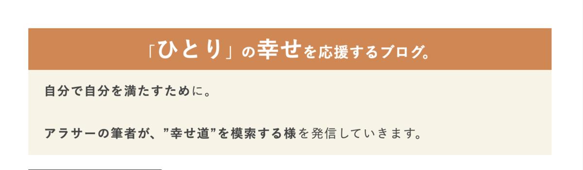 f:id:kinuyahiro:20200619152421p:plain