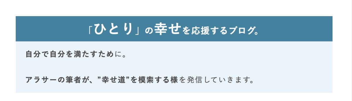 f:id:kinuyahiro:20200619152441p:plain