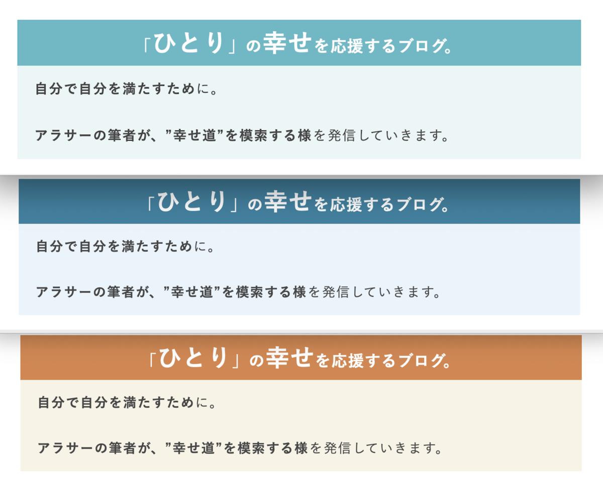 f:id:kinuyahiro:20200619155849p:plain