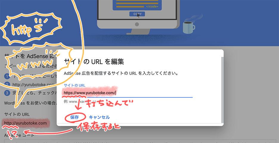 f:id:kinuyahiro:20200620211207j:plain