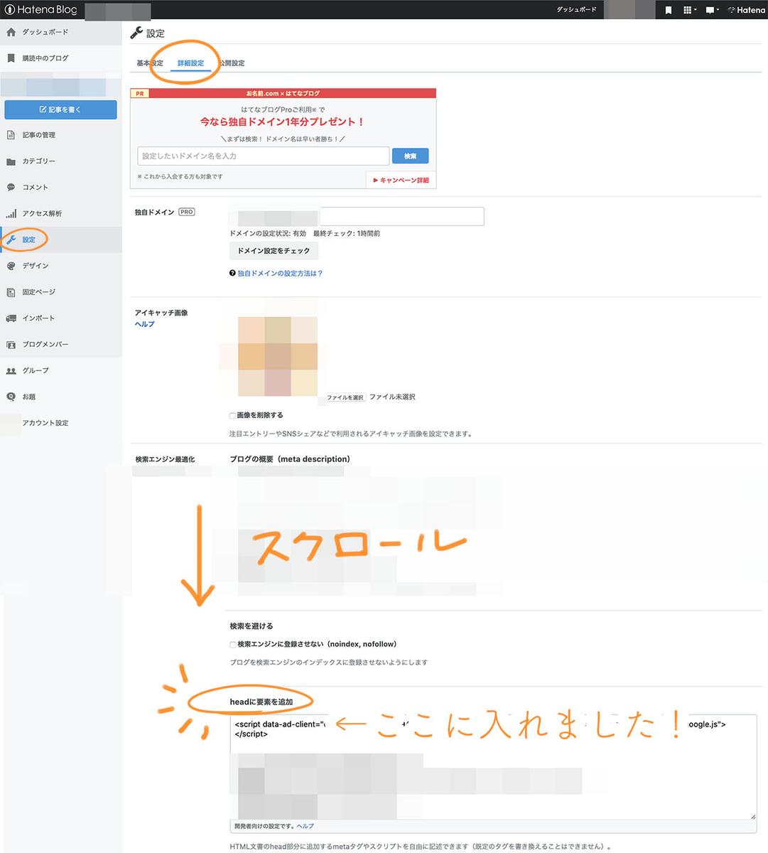 f:id:kinuyahiro:20200620220325j:plain