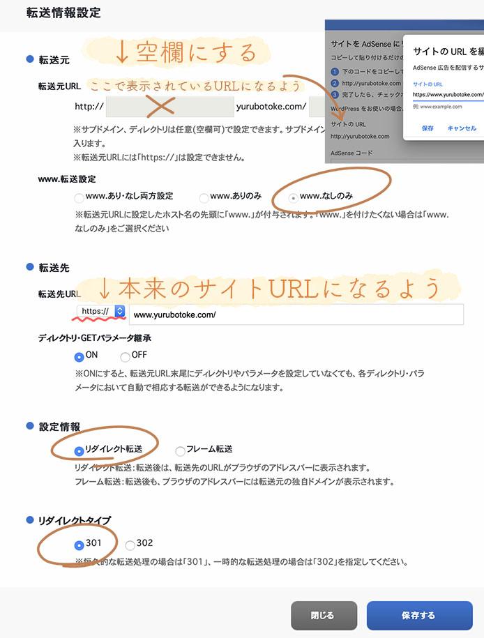 f:id:kinuyahiro:20200620234321j:plain