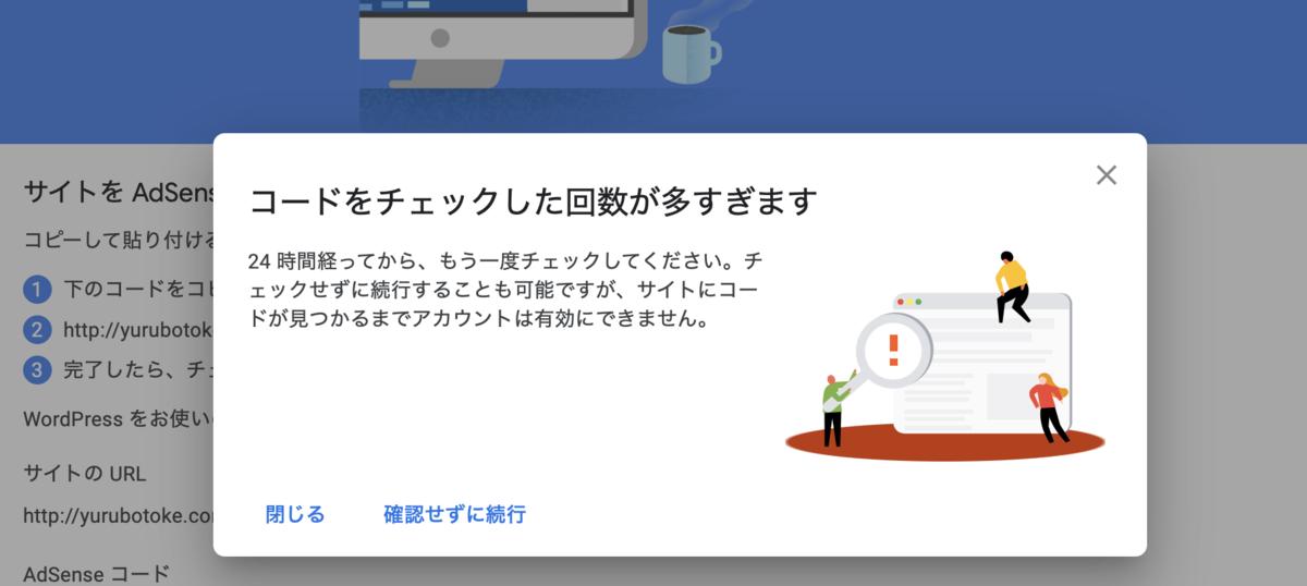 f:id:kinuyahiro:20200620235653p:plain