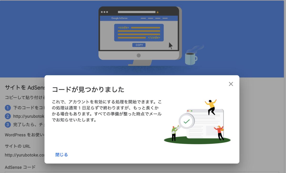 f:id:kinuyahiro:20200621001250p:plain