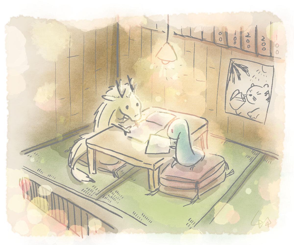 f:id:kinuyahiro:20200622221845j:plain