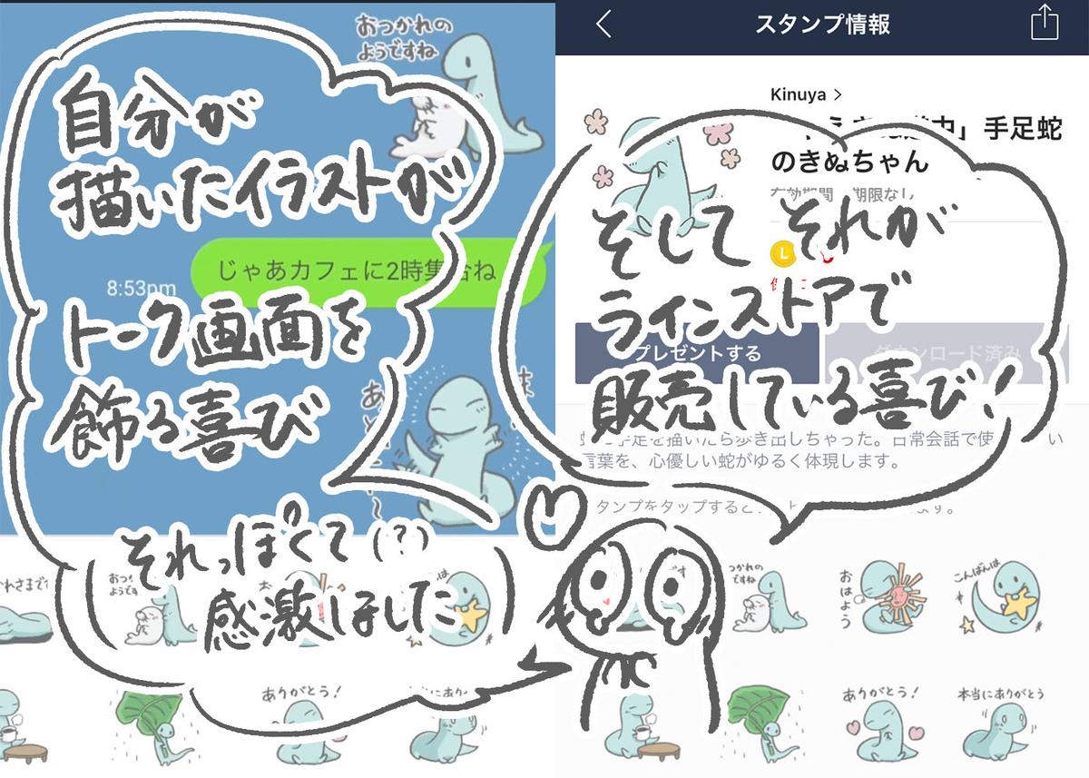f:id:kinuyahiro:20200721002049j:plain