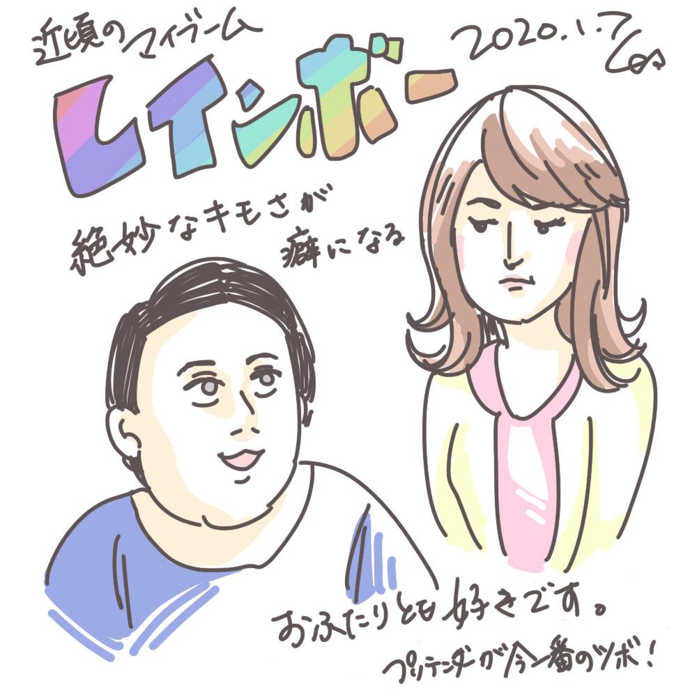 f:id:kinuyahiro:20201120232425j:plain