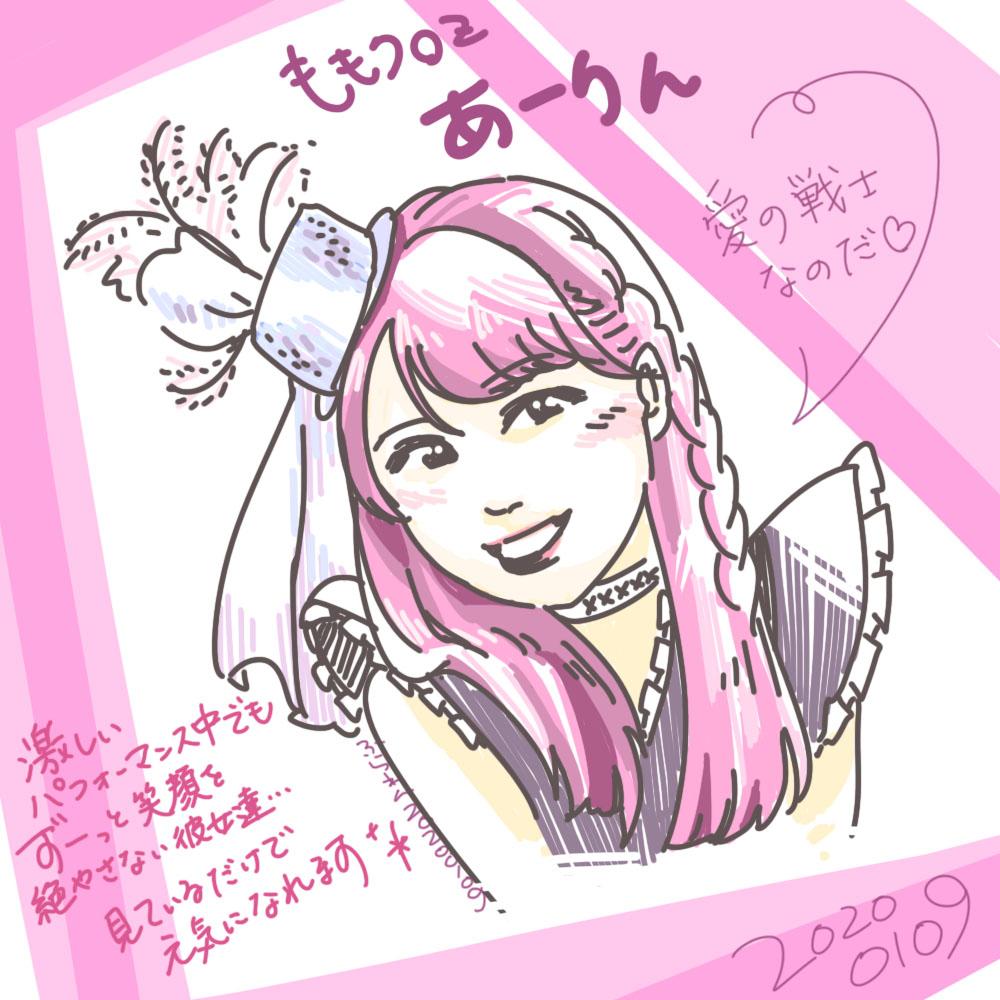 f:id:kinuyahiro:20201120232612j:plain