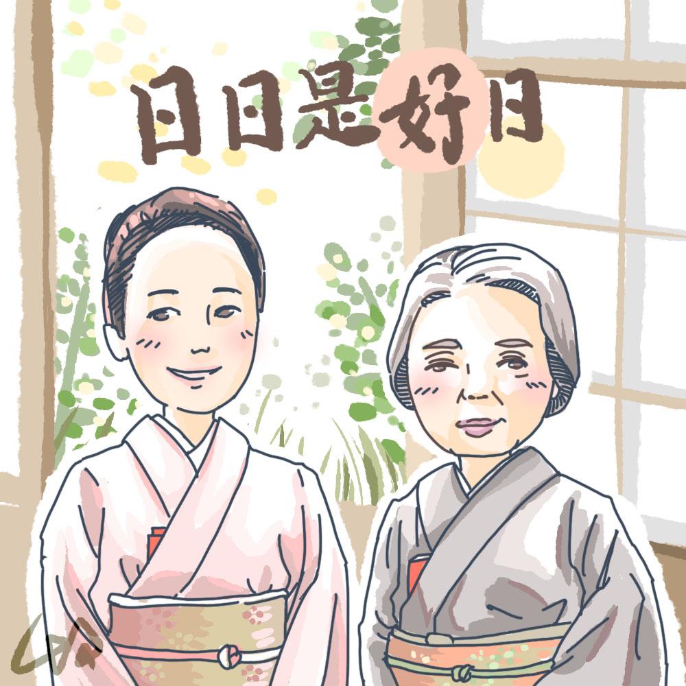 f:id:kinuyahiro:20201121000045j:plain