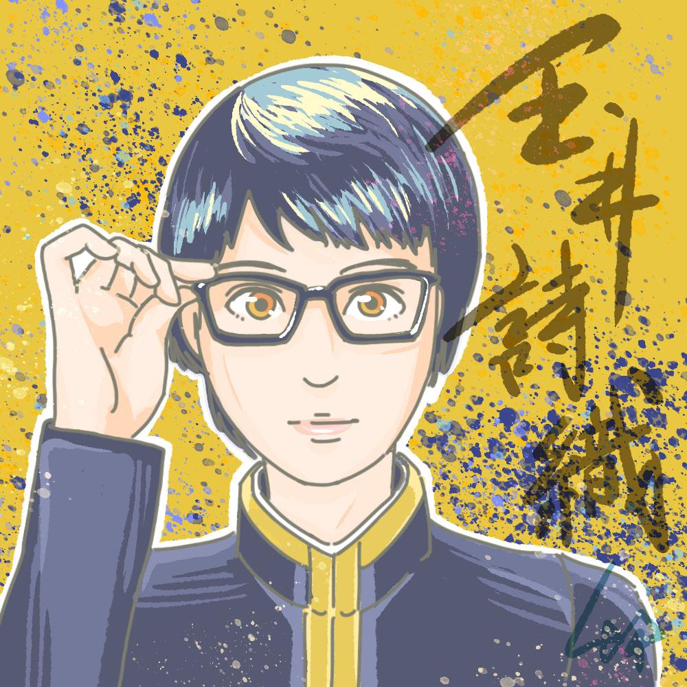 f:id:kinuyahiro:20201121000300j:plain
