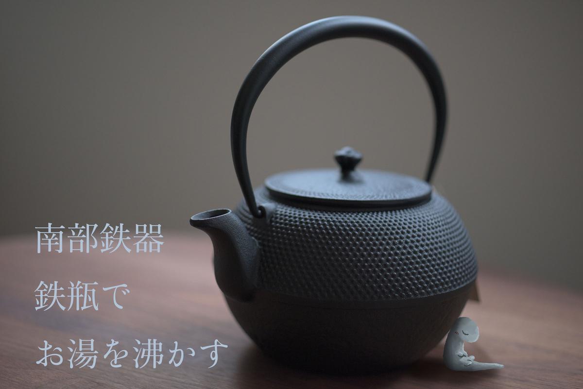 f:id:kinuyahiro:20201125201410j:plain