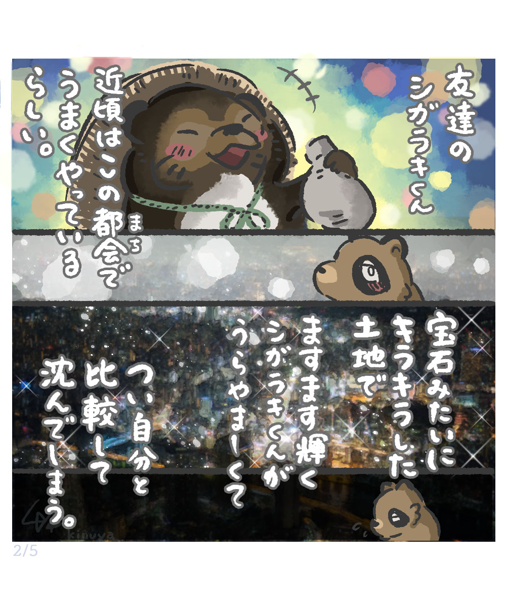 f:id:kinuyahiro:20201208225407j:plain