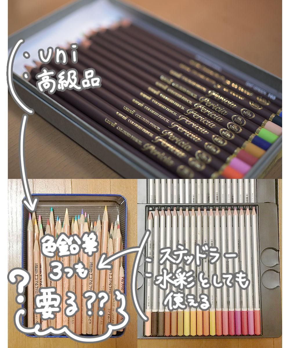 f:id:kinuyahiro:20201220215358j:plain